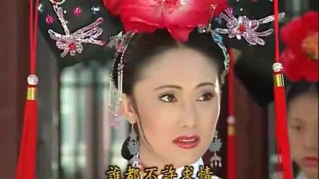 """Triệu Lệ Quyên trong """"Hoàn Châu cách cách"""""""