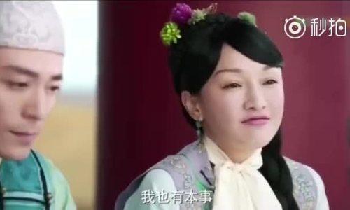 Châu Tấn bị chê già, giọng thô khi đóng thiếu nữ