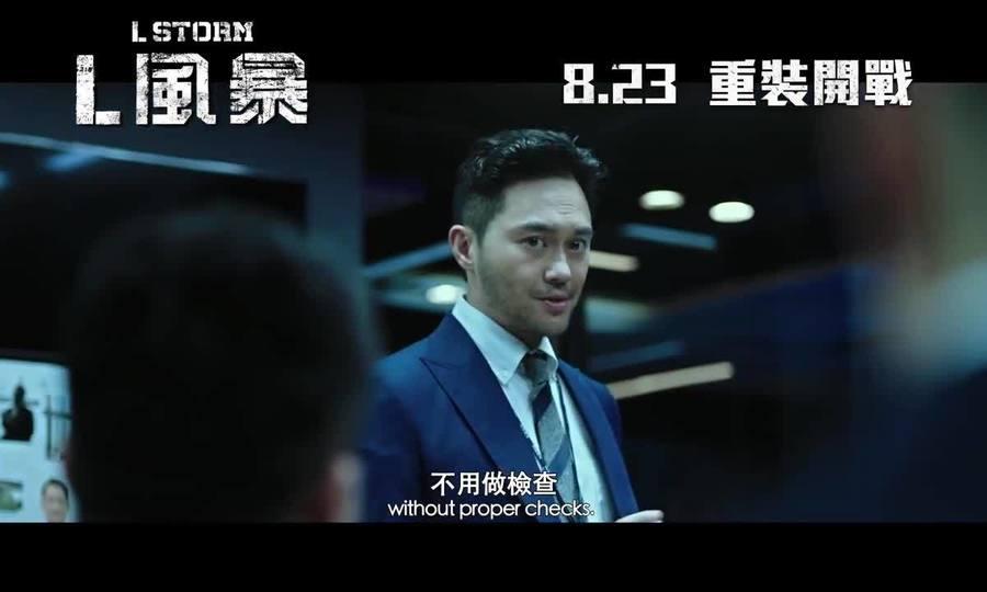 Trailer phim Cổ Thiên Lạc Trương Trí Lâm