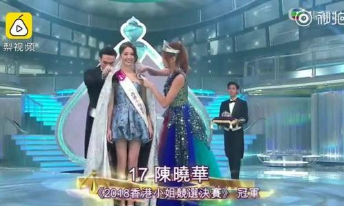 Trần Hiểu Hoa miss hong kong 2018