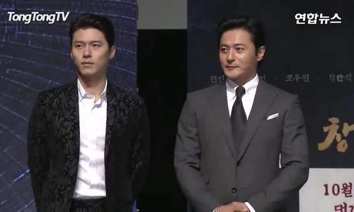 Jang Dong Gun Hyun Bin
