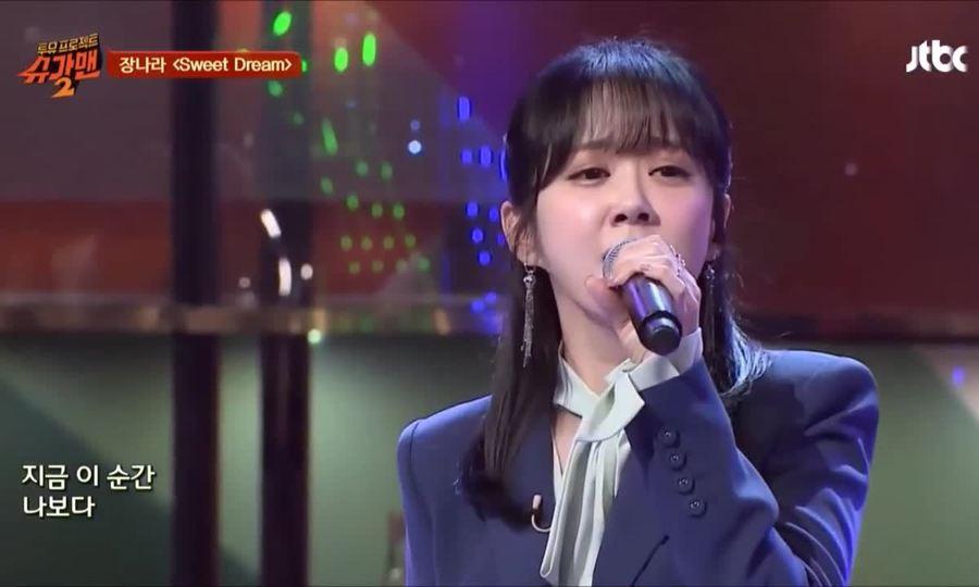 Jang Nara thể hiện 'Sweet Dream' hồi tháng 5/2018