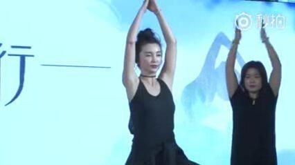 Lý Băng Băng thị phạm luyện yoga