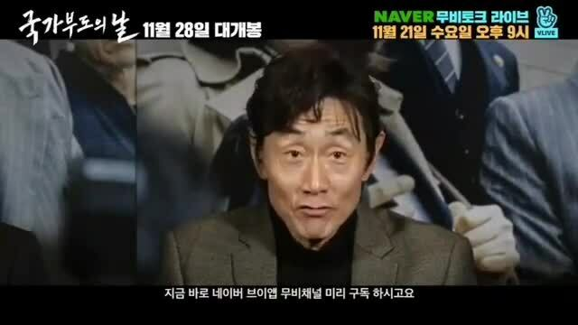 Heo Joon Ho