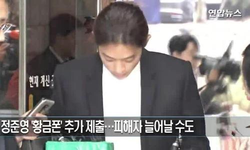 jung joon young tại tòa án