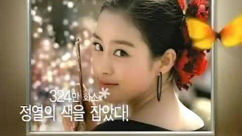 Đoạn quảng cáo gây sốt của Kim Tae Hee