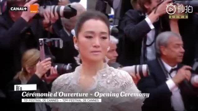 Củng Lợi thảm đỏ Cannes 2019