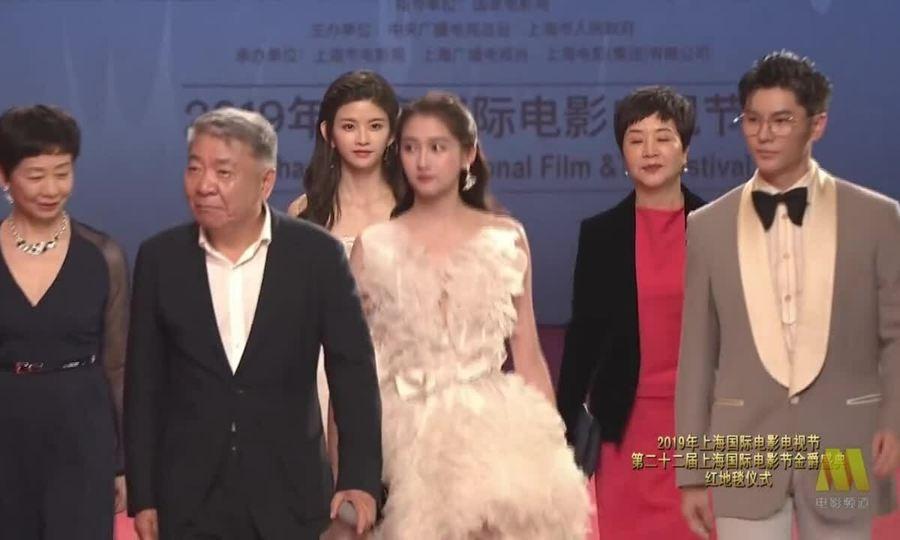 Quan Hiểu Đồng thảm đỏ LHP Thượng Hải