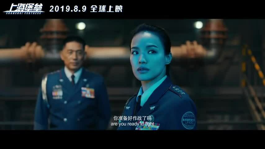 Trailer phim Shanghai Fortress