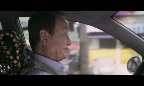 Romang - phim Hàn về tình nghĩa người cao tuổi