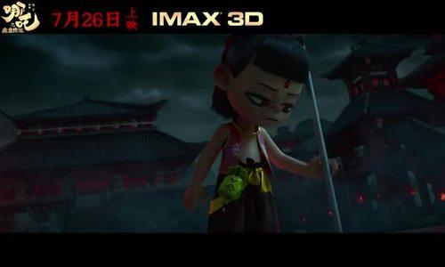 Trailer phim hoạt hình