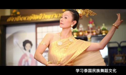 Lý Tái Phụng múa Thái Lan