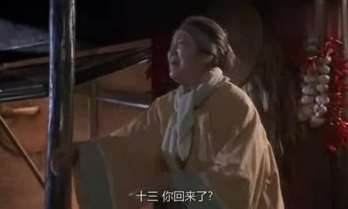 Hạ Bình đóng mẹ của Châu Tinh Trì