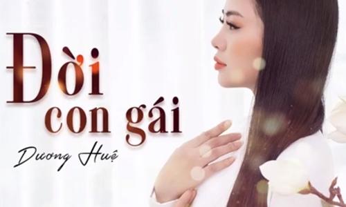 Bản audio 'Đời con gái' (sáng tác: Mạnh Quỳnh) do Dương Huệ hát