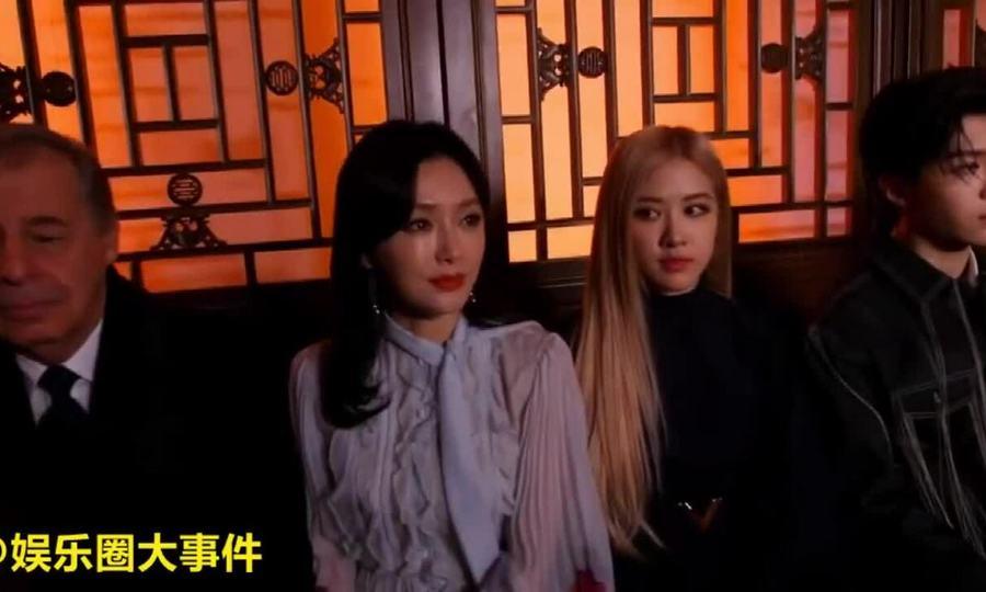 Rose, Tần Lam đi xem thời trang