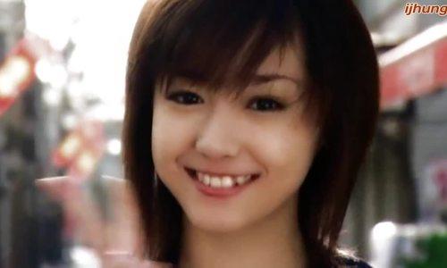 Erika Sawajiri trong phim