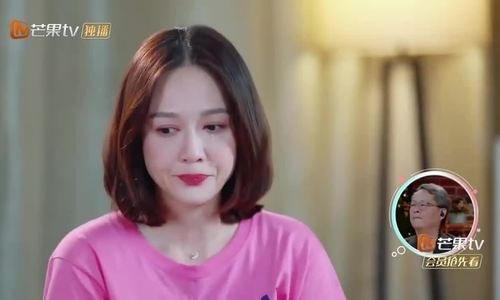 Trần Kiều Ân công khai bạn trai