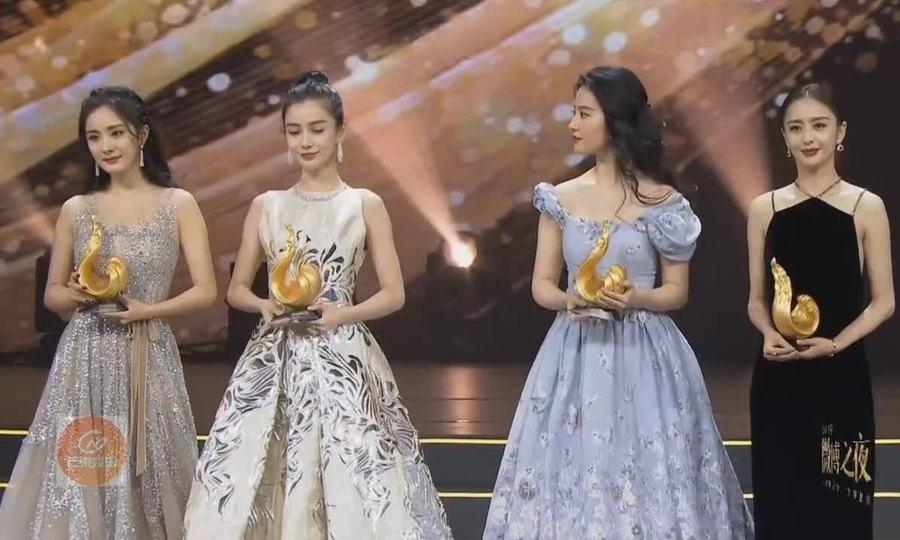 Lưu Diệc Phi, Angelababy trên thảm đỏ weibo
