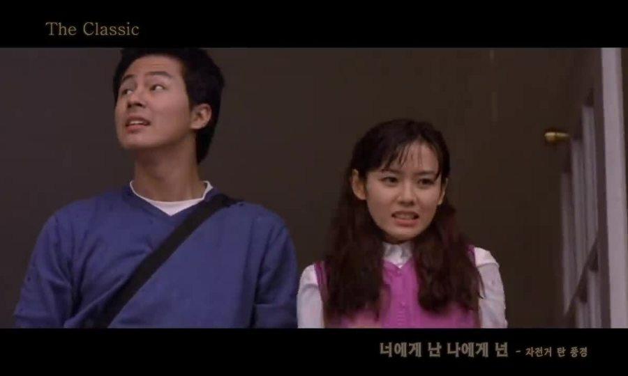 Phim The Classic (2003)