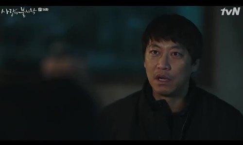 oh-man-seok-doi-dau-hyun-bin-trong-tap-14-ha-canh-noi-anh-1581676434_500x300.jpg