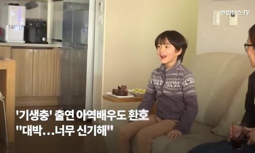 Jung Hyun Joon - sao nhí Parasite tài không đợi tuổi - ảnh 5