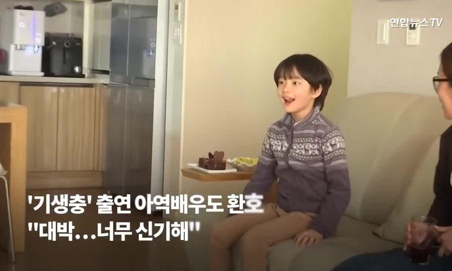 Jung Hyun Joon ăn mừng