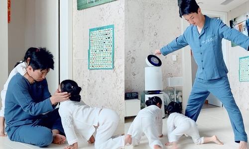 Gia đình So Ji Hyun - In Kyo Jin