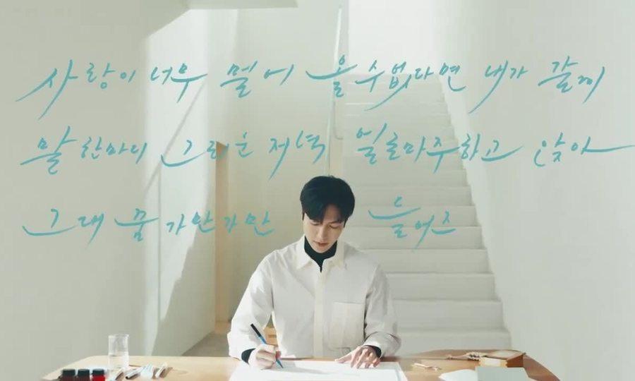 Lee Min Ho quảng bá văn hóa Hàn