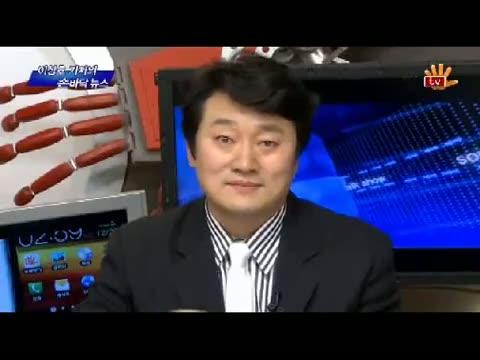 MV bằng chứng chứng tỏ SME can thiệp vào hoạt động của JYJ