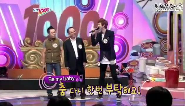 MBLAQ nhảy Be My Baby