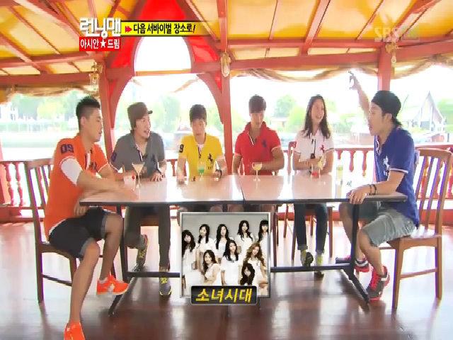 Ji Sung chọn Yoona là thành viên SNSD yêu thích nhất của mình