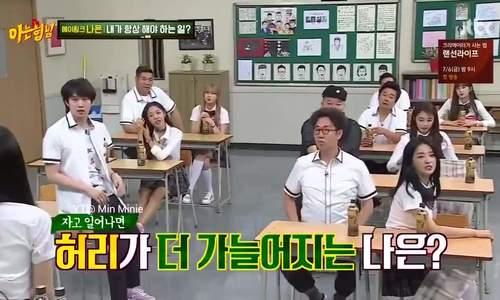 Na Eun tiết lộ số đo vòng eo