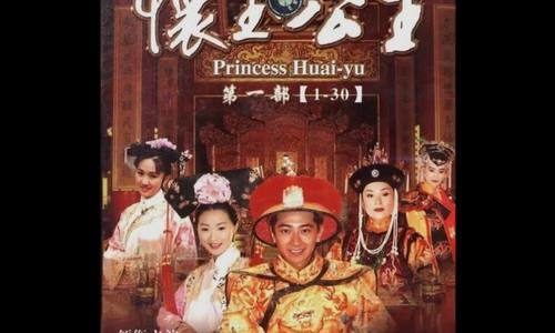 MV phim công chúa Hoài Ngọc