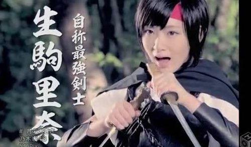 Nhan sắc đối thủ của AKB48: Đẹp trong sáng, lộ scandal hẹn hò với người có vợ