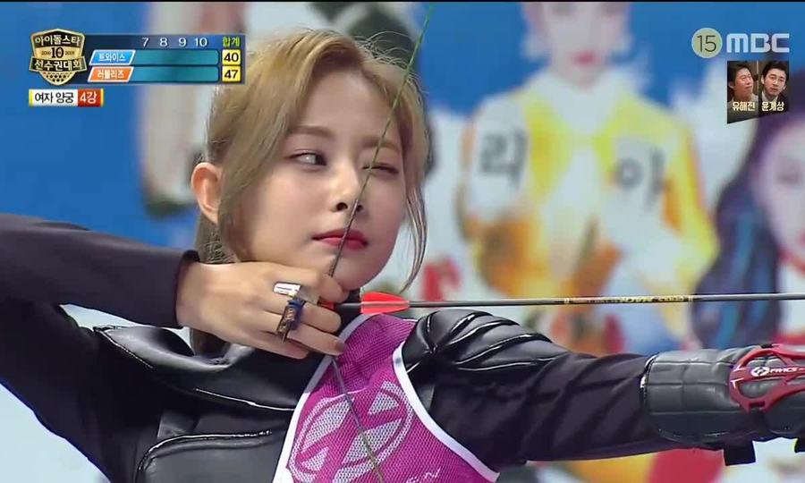 Tzuyu bắn cung