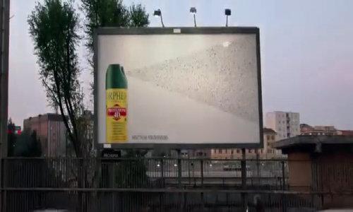 Biển quảng cáo có chức năng diệt côn trùng