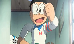 Trailer phim 'Doraemon: Nobita and the birthday of Japan'