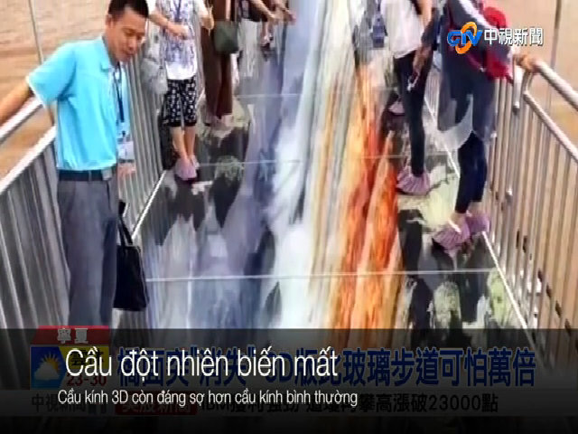 Cầu kính 3D đáng sợ bắt qua sông Hoàng Hà, Trung Quốc
