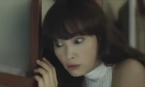 Rain và Lee Na Young trong