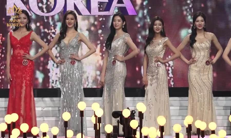Kim Soo Min khi đăng quang Hoa hậu