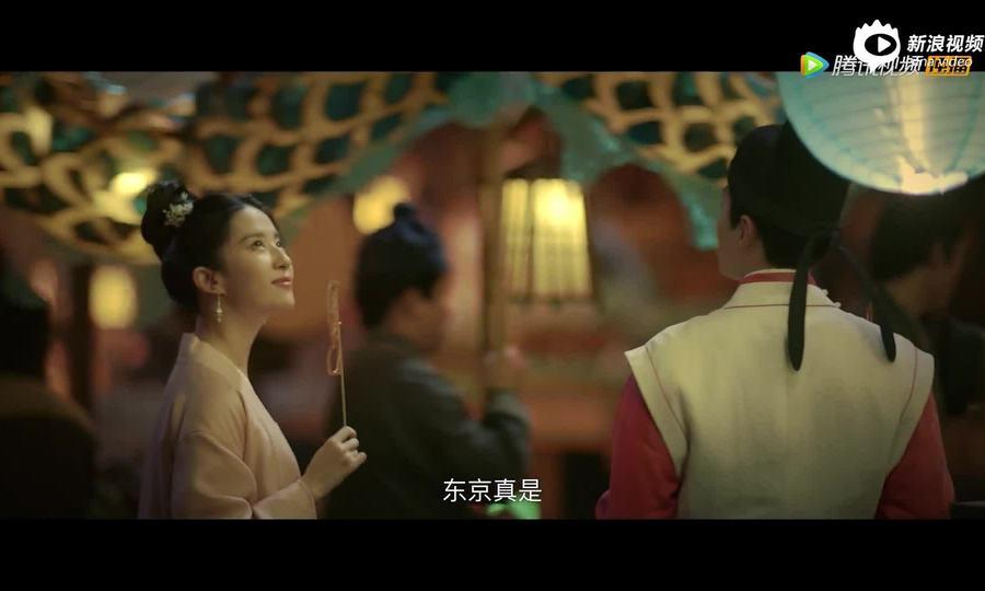 Teaser phim Mộng hoa lục