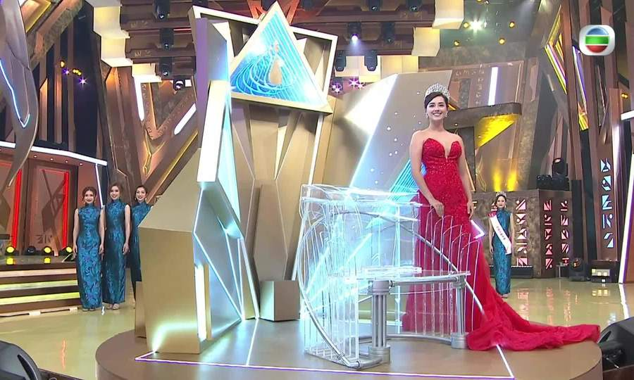 Chung kết Miss Hong Kong 2021