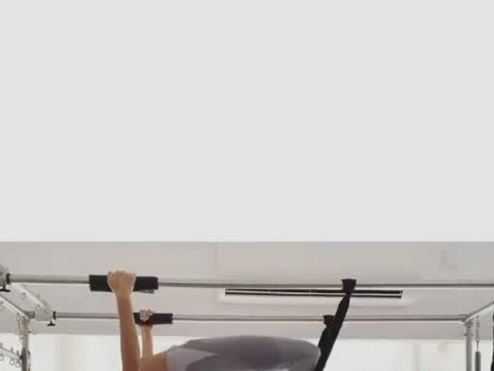 Tăng Thục Nhã tập pilates