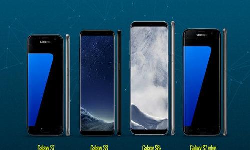So sánh smartphone cao cấp đầu 2017