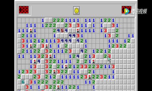 Cuộc đua ngầm của những cao thủ game Dò mìn