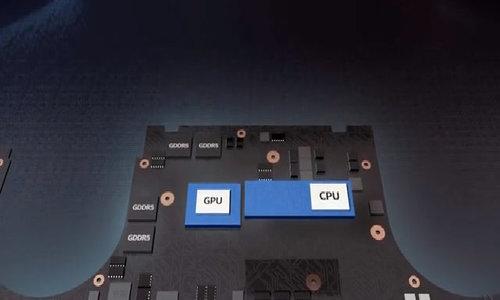 Intel ép được chip đồ họa và RAM vào CPU