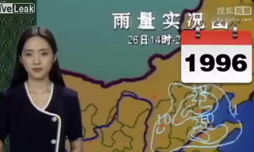 Người dẫn chương trình truyền hình có khuôn mặt trẻ mãi trong 23 năm
