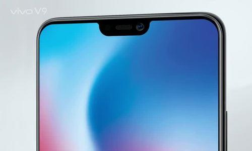 Smartphone màn hình 'tai thỏ' 6 inch của Vivo lộ diện