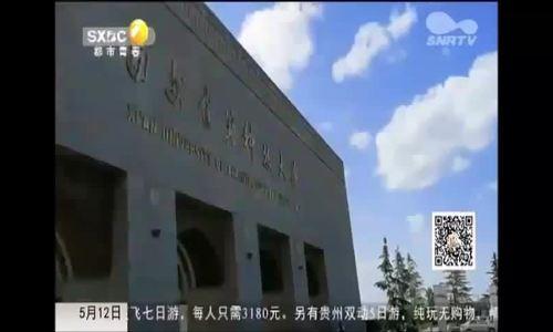 Quán game hoạt động ngầm trong trường đại học ở Trung Quốc