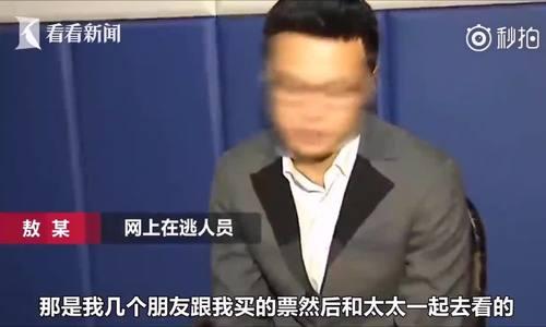 Tội phạm bị camera nhận diện giữa 60.000 người